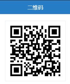 image-20210705172345-1
