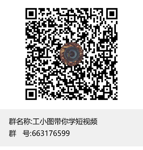 image-20211011082030-2