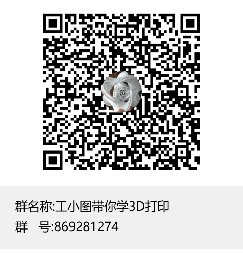 image-20211011082500-3
