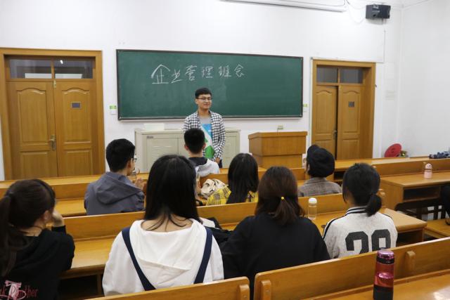 掌管学院18硕企业办班召开第壹次班会